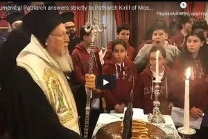 Έμμεση απάντηση του Οικουμενικού Πατριάρχη στον Μόσχας Κύριλλο