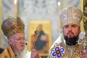 """Η Ι.Μ. Πειραιώς ζητά από την Σύνοδο να μην αναγνωρίσει τη νέα Αυτοκέφαλη Εκκλησία της Ουκρανίας : """"Η Ορθοδοξία οδηγείται σε μεγάλο σχίσμα"""""""