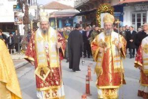 Ο Τύρναβος εόρτασε τον Πολιούχο του Άγιο Γεδεών με τρισαρχιερατικό συλλείτουργο