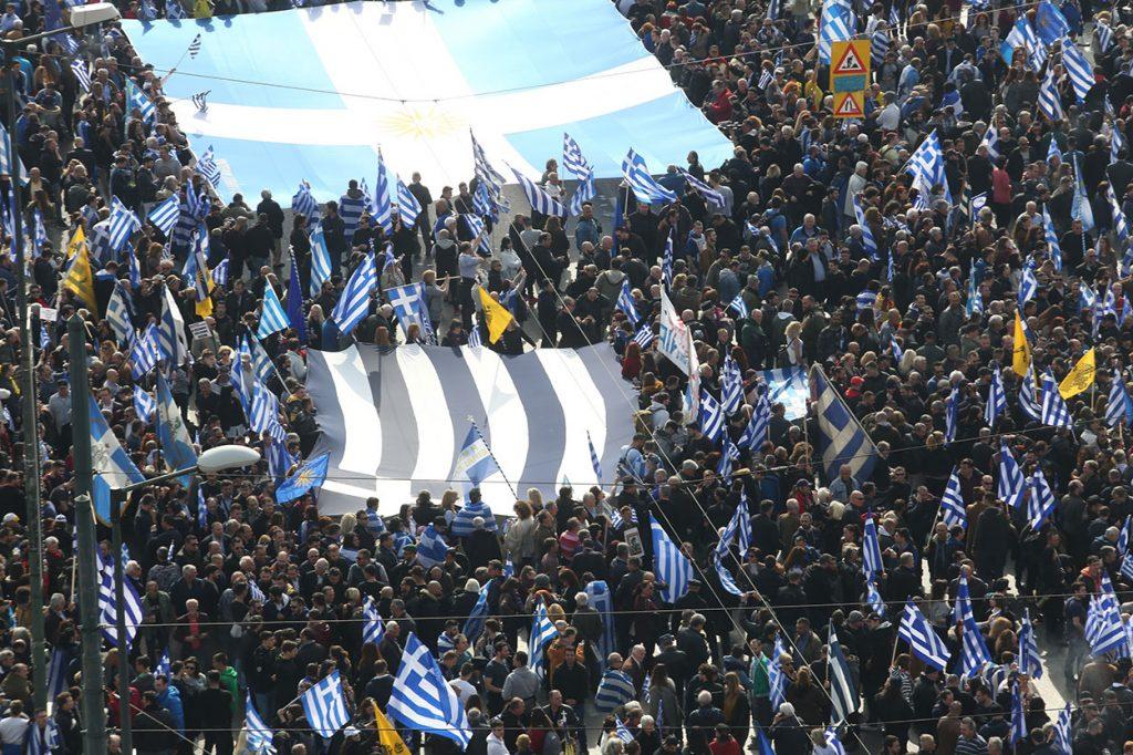 Το Άγιο Όρος συμμετέχει στο συλλαλητήριο για τη Μακεδονία και ζητά δημοψήφισμα για τις Πρέσπες
