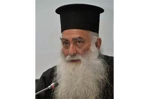 Το ανακοινωθέν της Ι. Συνόδου για την εκδημία του Σισανίου Παύλου