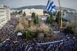 Ο ΙΣΚΕ θα συμμετέχει ολόθυμα στο συλλαλητήριο για την Μακεδονία την Κυριακή