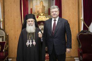 Ο Πέτρο Ποροσένκο κάλεσε τον Πατριάρχη Θεόφιλο στην Ουκρανία