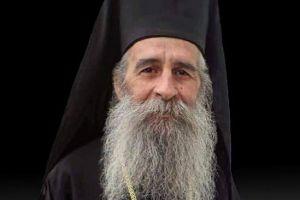 Εκοιμήθη  ο Αρχιμ. Πανάρετος Γεωργόπουλος  πρ. Ηγούμενος της Ι.Μ. Βουλκάνου