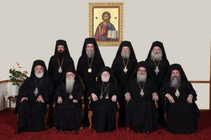 Η Εκκλησίας της Κρήτης  απευθύνει έκκληση στον κλήρο και το λαό του νησιού