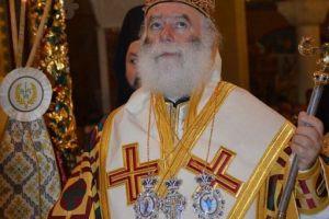 Ο Πατριάρχης Αλεξανδρείας στην Μητρόπολη Νεαπόλεως