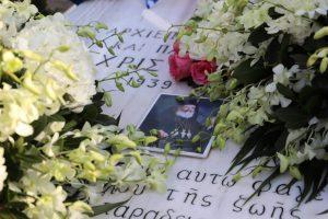 Ιερό μνημόσυνο στο Α ´νεκροταφείο  για τα 11χρονα Χριστοδούλου
