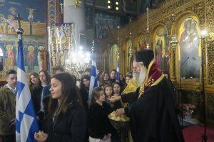 Ο εορτασμός των Τριών Ιεραρχών στην Μητρόπολη Φθιώτιδος