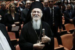 Βαρθολομαίος: Το Αυτοκέφαλο της Ουκρανικής Εκκλησίας σημαντικότερο γεγονός για την Ορθοδοξία το 2018
