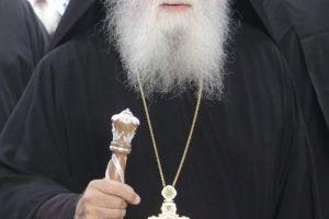 Γέροντας Νεκτάριος Μουλατσιώτης: Μισθοδοσία κληρικών και εκκλησιαστική περιουσία- από το 1997!