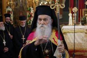 Επικήδειος λόγος στον αοίδιμο Μητροπολίτη Γλυφάδας, Ελληνικού, Βούλας, Βουλιαγμένης και Βάρης κυρό Παύλο