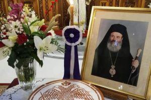 Δημητριάδος Ιγνάτιος: «Ο Αρχιεπίσκοπος Χριστόδουλος δίδαξε τί σημαίνει θυσία για την Εκκλησία» •Μνημόσυνο Αρχιεπισκόπου Χριστοδούλου στον Βόλο