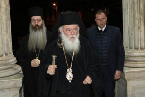 Ο Αρχιεπίσκοπος Ιερώνυμος στην παρουσίαση του Αφιερωματικού Τόμου «Η Κυρά των Αθηνών και Καλλιμάρτυς του Γένους»