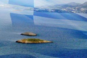 Τη νύχτα της κρίσης των Ιμίων στο Ωνάσειο •Μία ιερή ανάμνηση-παρακαταθήκη του Αρχιμ. Τιμοθέου Ηλιάκη