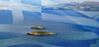 You are currently viewing Τη νύχτα της κρίσης των Ιμίων στο Ωνάσειο •Μία ιερή ανάμνηση-παρακαταθήκη του Αρχιμ. Τιμοθέου Ηλιάκη