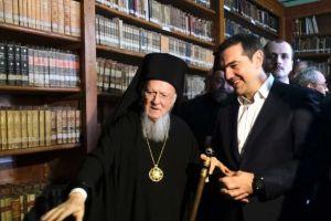 Οι ΗΠΑ στηρίζουν την επαναλειτουργία της Θεολογικής Σχολής της Χάλκης
