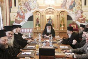Σε εξέλιξη η συνάντηση Ιερωνύμου με την αντιπροσωπεία του Φαναρίου