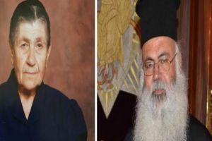Εκοιμήθη η μητέρα του Μητροπολίτη Πάφου-Ο Αρχιεπίσκοπος Κύπρου στην Εξόδιο Ακολουθία