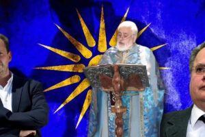 ΑΠΑΡΑΔΕΚΤΟ: Παραπέμπεται στο Μονομελές Ρόδου ο Ιερέας πατήρ Χ.Σιάννας γιατί «στόλισε» τον κ. Κοτζιά – Οργή από πιστούς- Ανάστατο το νησί!