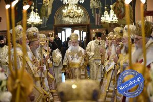 Πολυαρχιερατικό 40ήμερο μνημόσυνο για τον μακαριστό Σισανίου Παύλο