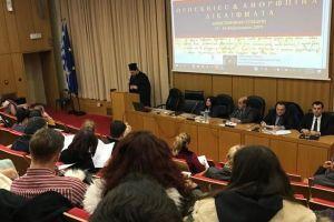 O Μητροπολίτης Νέας Ιωνίας Γαβριήλ εισηγητής σε Διεπιστημονικό Συνέδριο του Πανεπιστημίου Αθηνών για τα Ανθρώπινα Δικαιώματα