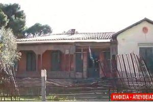 Καταρρέει το σπίτι του Παύλου Μελά στην Κηφισιά – «Εθνική ντροπή»