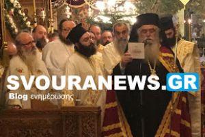 Το προσκλητήριο βάφτισης της μικρής Ναταλίας, που έκανε τον Μητροπολίτη Καστοριάς, να ξεσπάσει σε λυγμούς