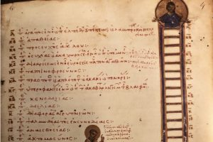 Το Πανεπιστήμιο Πρίνστον αρνείται τους ισχυρισμούς του Οικουμενικού Πατριαρχείου