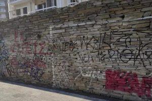 Καθάρισαν τα γκράφιτι από την Αγία Σοφία,Θεσσαλονίκης