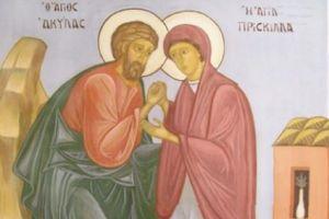 Ο Μακαριστός Αρχιεπίσκοπος Χριστόδουλος για την αληθινή εορτή της αγάπης και για τους Αγίους Ακύλα και Πρίσκιλλα