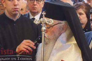 Καστορίας Σεραφείμ: «Επίσκοπος της Παρρησίας ο Παύλος»