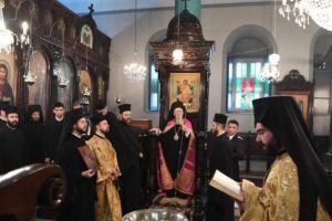 Ο Οικουμενικός Πατριάρχης Βαρθολομαίος για το ταξίδι του Πρωθυπουργού στη Χάλκη: Ιδιαίτερος ο συμβολισμός του ανήμερα του Αγίου Φωτίου