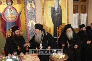 Τα ονομαστήρια του Καθηγουμένου της Μονής Βαρλαάμ Μετεώρων Αγίου Γέροντα Ισιδώρου