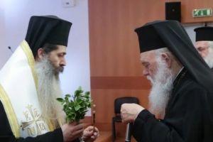 """Αρχιεπίσκοπος Ιερώνυμος: """"Χρειαζόμαστε εφόδια για την ποιμαντική"""""""