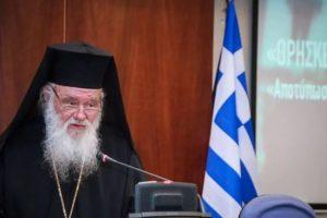 Υπέρ των διακριτών ρόλων Εκκλησίας – Πολιτείας τάχθηκε ο Αρχιεπίσκοπος Ιερώνυμος