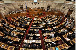 Ανατροπή- παρωδία κατά την ψηφοφορία στη Βουλή  • Η Εκκλησία υπόλογη στον ελληνικό λαό