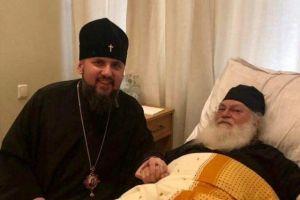Ο Μητροπολίτης Κιέβου και Προκαθήμενος της Εκκλησίας στην Ουκρανία,  επισκέφθηκε  τον Γέροντα Εφραίμ στο νοσοκομείο
