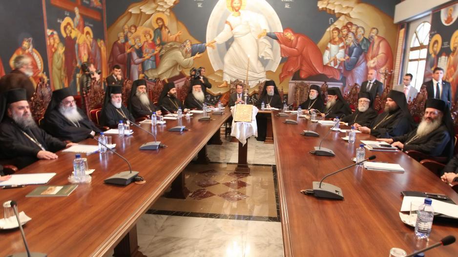 You are currently viewing Η θέση της Εκκλησίας της Κύπρου για την  Αυτοκεφαλία στην Ουκρανία μας προκαλεί απογοήτευση ….