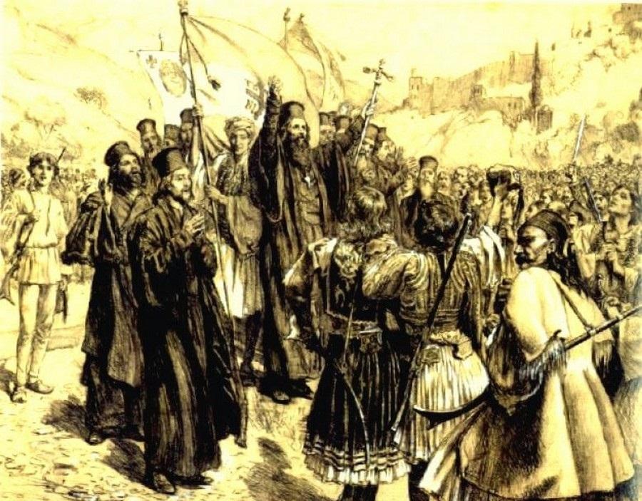Πρόσκληση υποβολής εισηγήσεων για την Επανάσταση του 1821