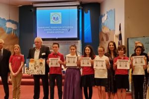 Εορταστική Εκδήλωση στην Φλώριδα για την Ενσωμάτωση της Δωδεκανήσου στην Ελλάδα