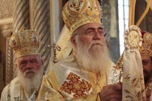 Ο Θεοφ Επίσκοπος Μεθώνης Κλήμης, νέος Μητροπολίτης Περιστερίου