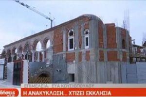 Ιερέας και πιστοί στη Θεσσαλονίκη χτίζουν Εκκλησία με λεφτά από την ανακύκλωση