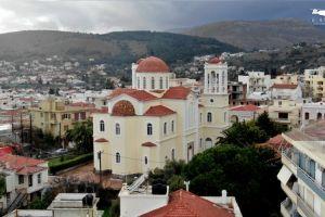 Μακεδονία ξακουστή στην Παναγία Ευαγγελίστρια Χίου- Χίου Μάρκος : 153 ΝΑΙ ΚΑΙ 7,5 ΕΚΑΤΟΜΜΥΡΙΑ ΟΧΙ!