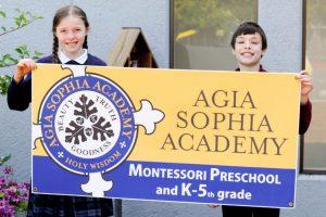 Ακαδημία της Αγίας Σοφίας: Ενα πρότυπο Πανορθόδοξο Σχολείο στο Πόρτλαντ του Ορεγκον