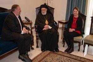 Συνάντηση ΥΠΕΞ των ΗΠΑ με τον Μητροπολίτη Βηρυτού Ηλία