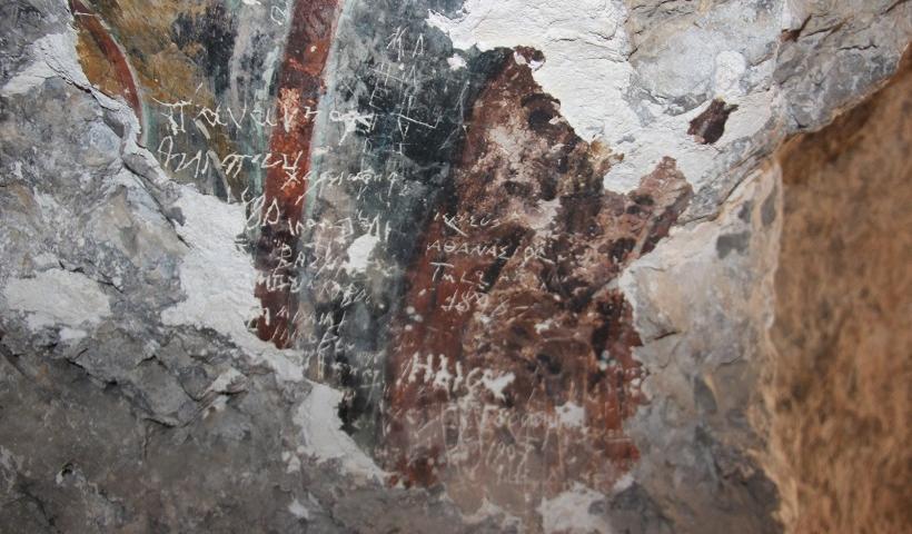 Στην Αργυρούπολη του Πόντου βρέθηκε υπόσκαφη εκκλησία