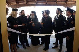 Ο Μητροπολίτης Φθιώτιδος Νικόλαος στην τελετή των Εγκαινίων του νέου κτιρίου του Α.Τ. Αμφικλείας – Ελάτειας