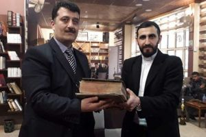 Βρέθηκε στο Ιράκ χειρόγραφο Ευαγγέλιο γραμμένο στα ελληνικά