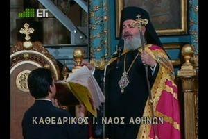 Ά Στάση  Χαιρετισμών με τον Μακαριστό Αρχιεπίσκοπο Χριστόδουλο