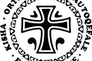 Εξ οικείων τα βέλη προς το Φανάρι..Προβληματισμός τῆς Ὀρθοδόξου Αὐτοκεφάλου Ἐκκλησίας τῆς Ἀλβανίας γιά τό Οὐκρανικό Ἐκκλησιαστικό ζήτημα